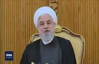 سخنان حسن روحانی پس از بازگشت از نیویورک