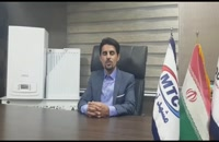 فروش پکیج رادیاتور ایران رادیاتور در شیراز - پکیج شوفاژ دیواری بوتان مدل اپتیما optima 28kis