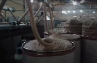 خط تولید نخ اکریلیک