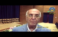 همایش بزرگ کارآفرینی کمیته امداد امام(ره) البرز