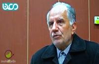 مصاحبه با وزیر اسبق نفت