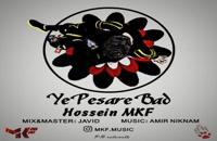 Hossein MKF Ye Pesare Bad