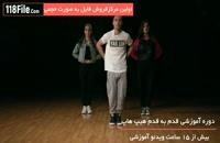 3 حرکت جالب رقص هیپ هاپ که باید یاد گرفت