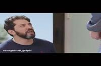 دانلود سریال رقص روی شیشه قسمت 6 (قانونی)(سریال)| قسمت 6 سریال رقص روی شیشه