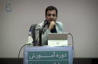 سخنرانی استاد رائفی پور با موضوع افق مهدوی در گام دوم انقلاب - تهران - 1398/05/04 - (قسمت 2)