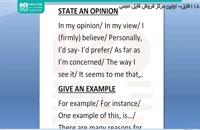 آزمون آیلتس -  روش سریع پاسخ به سوالات
