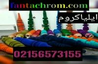 دستگاه مخمل پاش فروش پودر مخمل پاش //دستگاه فانتا کروم مواد فانتا فرمول فانتا کروم /02156573155/09127692842