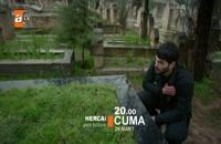 دانلود سریال هرجایی قسمت سوم با زیرنویس فارسی درکانال تلگرام @tianfilm