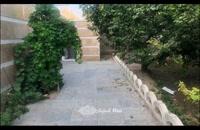 1000 متر باغ ویلا شخصی ساز در کردزار شهریار