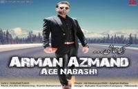 Arman Azmand Age Nabashi