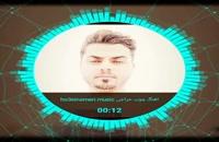 دانلود آهنگ چوب حراجی از حسین عامری