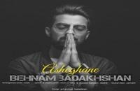 Behnam Badakhshan Asheghaneh