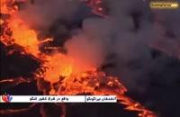 فوران آتشفشان نیراگونگو، مرگبارترین آتشفشان آفریقا - بوکینگ پرشیا