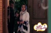 دانلود فیلم ایرانی پاستاریونی + لینک دانلود