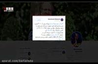 تصاویر ماهواره ای از انبار خودروسازان در تهران