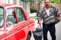دانلود کامل فیلم هزارپا نماشا
