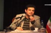 سخنرانی استاد رائفی پور - پایان صهیونیسم و استکبار جهانی - 1390.08.29 - مازندران