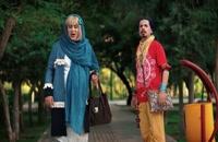 فیلم ایرانی دم سرخ ها /کامل/علی صادقی/جواد رضویان/رضا شفیعی جم