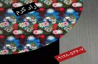 */آرادکروم تولید کننده دستگاه هیدروگرافیک 02156571305