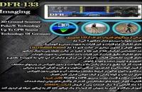فروش فلزیاب دی اف آر133-09100061388 TGCDHF  DFR 133)