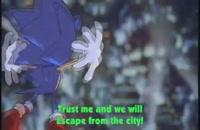 موزیک ویدیو سونیک ادونچر (Escape from the City)