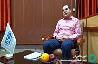 مصاحبه با دکترامیر شاهرخی و دکترعلی اصغر پورعزت