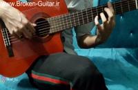 نت و تبلچر گیتار shape of my heart از Sting