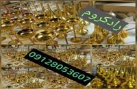 -/تولید دستگاه آبکاری 02156571305