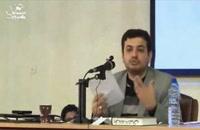سخنرانی استاد رائفی پور - آینده از آن کیست؟ - 1390.10.10 - مشهد - دانشگاه فردوسی