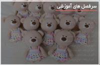 بافت انواع عروسک های بامزه برای کودکان