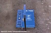 نمونه اسکن گرفته شده با فلزیاب کااس 700-09100061387 'K[DHF  KS700