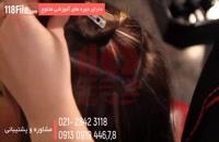 آموزش کراتینه کردن مو-صاف کردن موهای وز