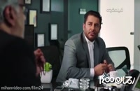 دانلود فیلم رحمان 1400 کامل و بدون سانسور لینک در توضیحات