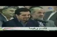 سه سرودهٔ طنز ، از سه طنزپرداز برجستهٔ ایران.
