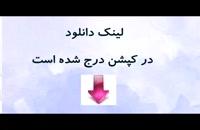 پایان نامه - ارشد رشته مدیریت : تاثیر فناوری اطلاعات در توانمند سازی کارکنان راه آهن جمهوری اسلامی ا...