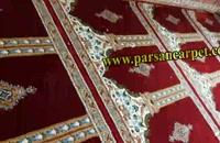 سایت فروش سجاده فرش محرابی مساجد