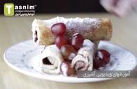 دو صبحانه خوشمزه | فیلم آشپزی
