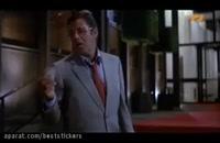 دانلود رایگان فيلم تگزاس 2 کامل Full HD (بدون سانسور) | فيلم جدید - -،