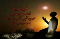 دانلود آهنگ جدید و زیبای علیرضا حبیبی با نام قصه غصه ها