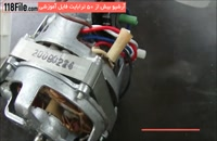 عیب یابی موتور شکسته پنکه رومیزی