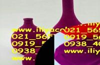 طراح دستگاه مخمل پاش 02156574663 ایلیاکالر