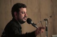 سخنرانی استاد رائفی پور - شرح زیارت اربعین - جلسه 14 - در مسیر پیاده روی اربعین - 1398/07/26