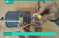 آموزش تعمیر کولر گازی از 0 تا 100