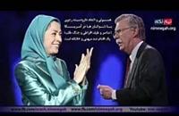 """استراتژی """"داحیا"""" ، پروژهٔ آمریکایی تجزیهٔ ایران."""