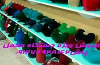 ایلیاکروم تولید کننده دستگاه مخمل پاش سطلی 09127692842
