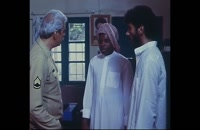 """فیلم """"جستجو در جزیره"""" (1369)"""
