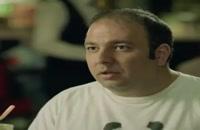 دانلود کامل فیلم کمدی ماموریت غیر ممکن رایگان