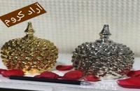 فروش دستگاه مخمل پاش و فانتاکروم در اردبیل  02156571305