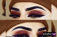 مدل ارایش چشم و ابرو