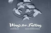 دانلود آهنگ مهدی نورقربانی بال هایی برای سقوط (Mahdi Noorghorbani Wings For Falling)